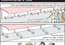 L O L: Walkway Benches
