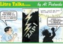 L O L., the best MEDICINE- Litra Talks by Al Pedroche Comic Marathon from The Pilipino Star Ngayon
