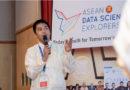 TECHNOLOGY   /   TECH PLUS:  PH students' entrepreneurship education project runner-up in ASEAN Data Science Explorers tilt