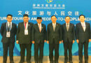 ASEAN :  BEIJING – Minister attends Conference on Dialogue of Asian Civilisations