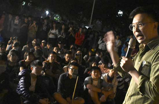 TAIPEI: 'One country, one system' protests in Hong Kong