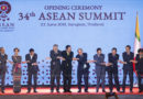 ASEAN: BANGKOK: Calls for unimpeded access to the South China Sea