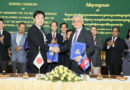WASTE WATER:  PHNOM PENH, Cambodia- Japan grants $27 million for construction of wastewater treatment station in Choeung