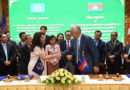 POTABLE WATER: PHNOM PENH, Cambodia- ADB to disburse about $90 million for rural water supply development