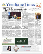 ASEANEWS HEADLINES: VIENTIANE, Lao-  PM calls for cooperation to address business barriers