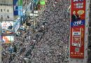 HONG KONG- Hong Kong democracy protesters aim for massive turnout at rare sanctioned march