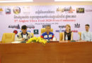5th Angkor Ultra Trail 2020:  PHNOM PENH-  More than 1,200 participants from 44 countries are expected to participate in one of the biggest endurance events in Cambodia