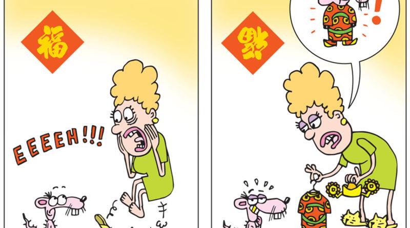 COMICS: THE JOKER WENT WILD- HAPPY NEW YEAR