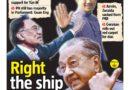 ASEANEWS- PETALING JAYA, Malaysia- PPBM rejects Mahathir's resignation as chairman