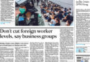 ASEAN Newspapers- Thurs.,  May 28, 2020