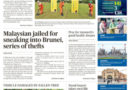 ASEAN Newspapers- Sat.,  July 11, 2020