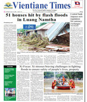 ASEAN Newspapers- Tues., July 14, 2020