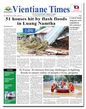 ASEAN Newspapers- Tues.,July 14, 2020