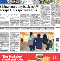 ASEAN Newspapers- Thurs., July 16, 2020