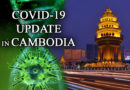 COVID-19 PANDEMIC: CAMBODIA COVID-19 – SITUATION UPDATE: August 11, 2020