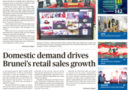 Newspapers: Mon. Sept. 21 2020- Domestic demand drives Brunei's retail sales growth