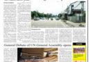 ASEAN HEADLINES: Thurs., Sept. 24, 2020:  VIENTIANE- New streetlights to brighten city's roads