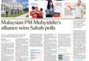 ASEAN HEADLINES: Mon., Sept. 28, 2020-  Malaysian PM Muhyiddin's alliance wins Sabah polls