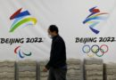 BEIJING WINTER OLYMPIC 2022:  WASHINGTON-  U.S. has not made 'final decision' on participating in Olympics in China