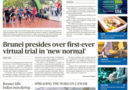 "ASEANEWS HEADLINES:  Brunei presides over first-ever virtual trial in ""new normal"""
