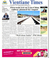 ASEANews HEADLINES: Laos-China expressway to be complete in 10 years